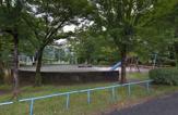 中の田公園