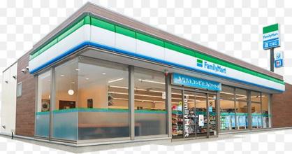 ファミリーマート ヤマキ千田店の画像1