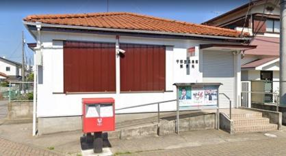 宇都宮兵庫塚郵便局の画像1