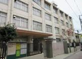 大阪市立粉浜小学校
