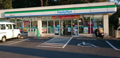 ファミリーマート 所沢東狭山ヶ丘店の画像1