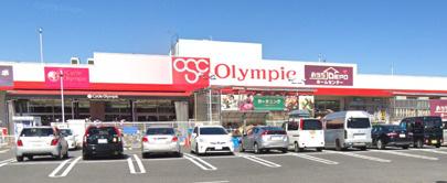 Olympic(オリンピック) 所沢西店の画像1