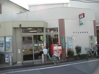 伊丹美鈴郵便局の画像1