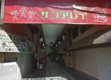 平野本町西商店街の画像1