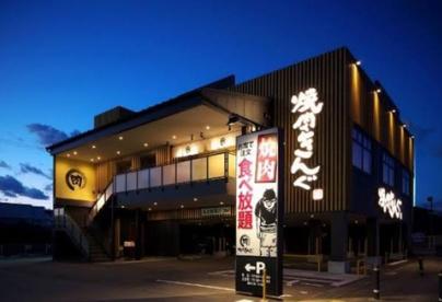 焼肉きんぐ 竹ノ塚店の画像1