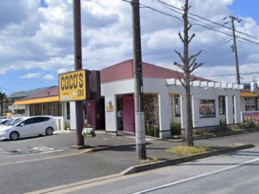 ココス 千葉小倉町店の画像1