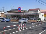 セブンイレブン 千葉桜木2丁目店
