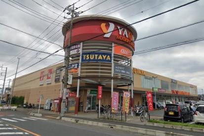 スギドラッグ ヤオコー高麗川店の画像1