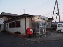 新庄疋田郵便局