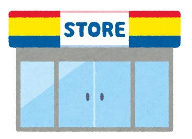アンスリー中書島店の画像1