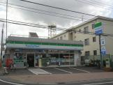 ファミリーマート 小金原八丁目店