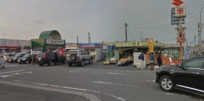 マルミヤストア 鶴崎森店の画像1