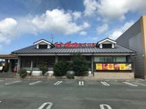 焼肉なべしま 熊本十禅寺店