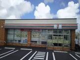 セブンイレブン 南風原新川店