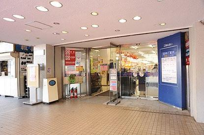 東武ストア 王子店の画像1