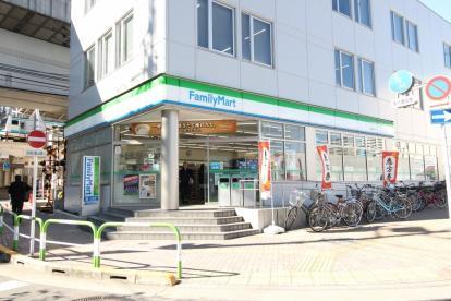 ファミリーマート 王子駅南口店の画像1