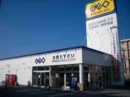 ゲオ 那覇小禄店の画像1