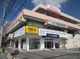 ゲオ 津嘉山店の画像1