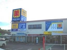 ゲオ 首里大名店の画像1