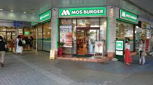 モスバーガーパレット久茂地店の画像1