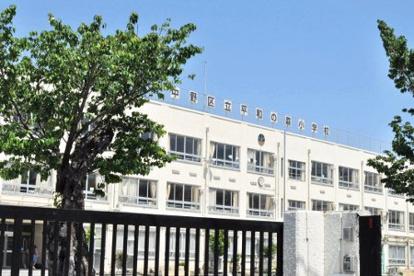 中野区立平和の森小学校の画像1