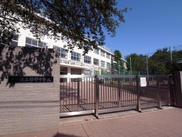 中野区立緑野中学校の画像1