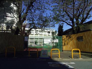 渋谷区立笹塚小学校の画像1