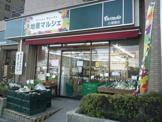 地産マルシェ小滝橋店