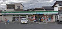 ファミリーマート 入間野田店