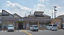 セブンイレブン 入間下藤沢東店