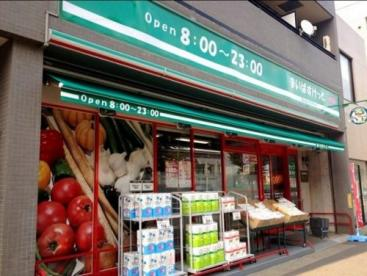 まいばすけっと 中野弥生町3丁目店の画像1