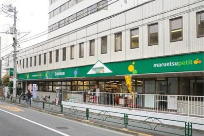 マルエツ プチ 中野中央店の画像1
