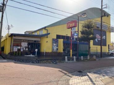 バッティングセンターシャロームの画像1