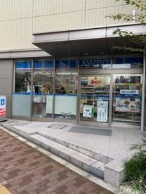 ローソン 本郷一丁目春日通店の画像1