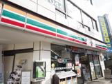 セブンイレブン 京王稲田堤駅南口店