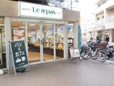 ルパ稲田堤店
