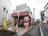 ミスタードーナツ 京王稲田堤駅前ショップ