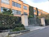 京都市立桃山中学校