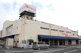 スーパーヤオヒコ 真菅店の画像1