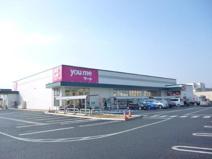 ゆめマート 龍田店