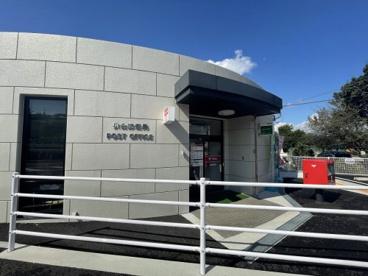 供合郵便局の画像1