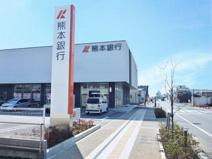 熊本銀行 植木支店
