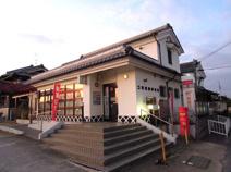 橿原城殿郵便局