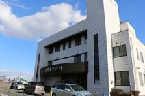 上野整形外科医院