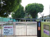 京塚保育園