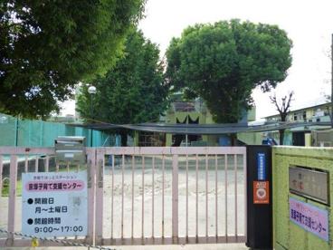 京塚保育園の画像1