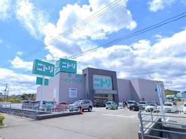 ニトリ 徳島南店の画像1