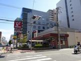 FRESCO(フレスコ) 江坂店
