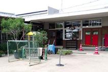 第二聖徳幼稚園