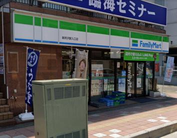 ファミリーマート 新所沢駅入口店の画像1